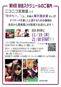 20151119_700_990