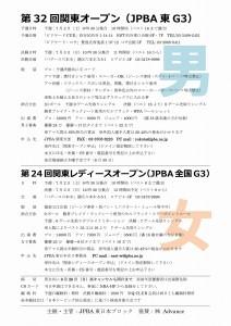 20160702_03_32_ko_f