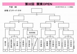 20160702_32_ko_rosa1