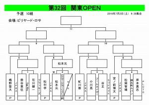 20160702_32_ko_rosa10
