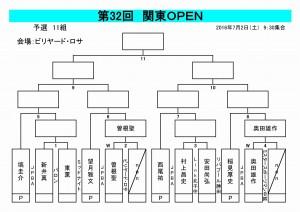 20160702_32_ko_rosa11