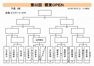 20160702_32_ko_rosa2