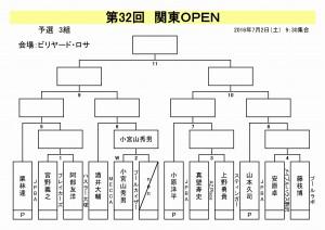 20160702_32_ko_rosa3