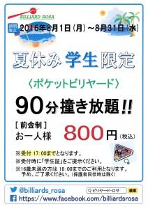 20160801_31_ss_700_990