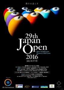 29th_japan_open_700_990