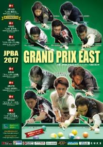 GP-2012_win [更新済み]