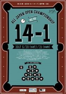 2017052021_14_1_2k
