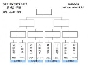 20170513_lk2