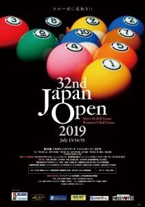 20190713_0714_JapanOpen