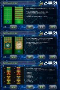 20201215_CARDS_ADVEBTURE_1_3