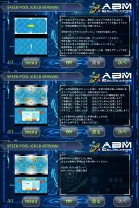 20201215_SpeedPool_GOLD_1_3